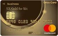 9位.EX Gold for Biz M(ID×QUICPay)(エグゼクティブゴールドフォービズ エム)