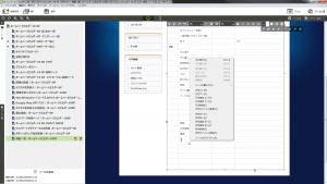 ホームページビルダーSP表の編集行を追加