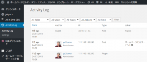 Activity Log WordPress Plugin
