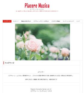 ホームページビルダーSP 作品集