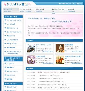 ホームページ作成例