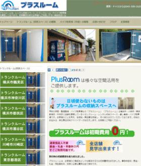 ホームページビルダー ワードプレス制作例
