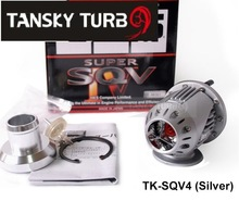 universal-turbo-BLOW-OFF-VALVE-SQV4-TURBO-BOV-Silver-Black-TK-SQV4-Original-color-box-and.jpg_220x220