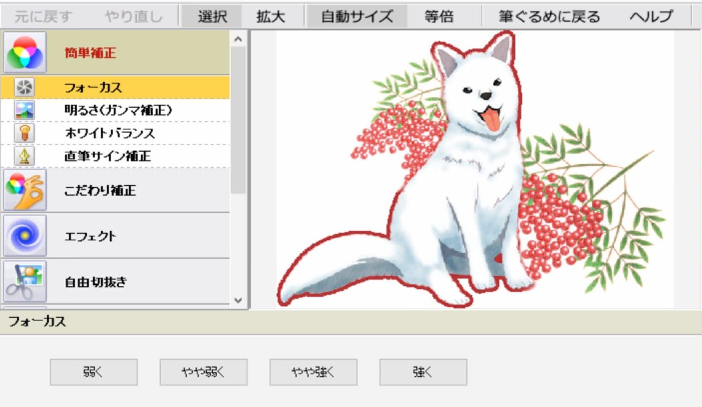 筆ぐるめ年賀状デザイン3