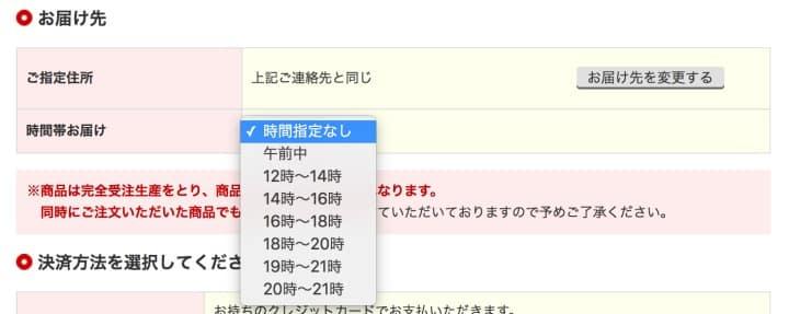 郵便局総合印刷サービス喪中はがき注文方法23
