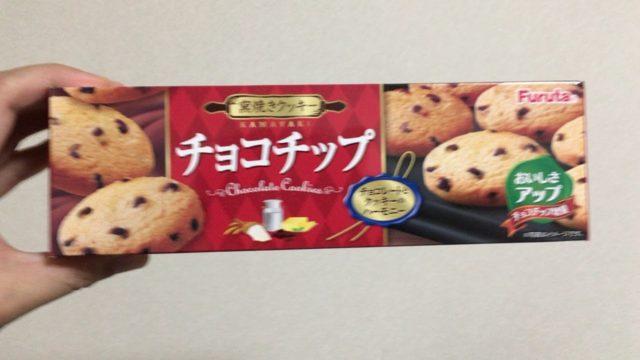 フルタのチョコチップクッキーの添加物