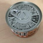 さば味噌煮の缶詰