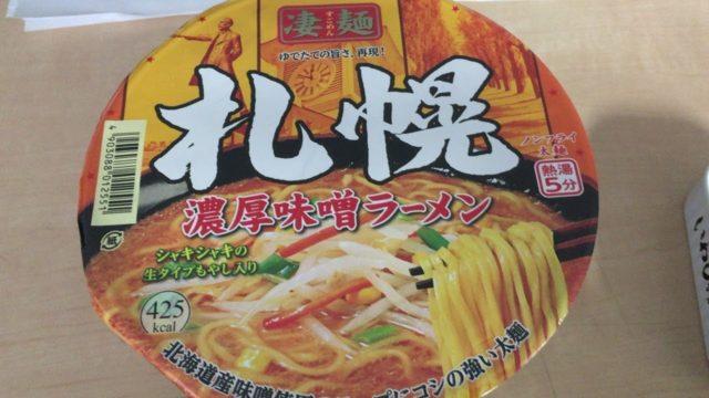 札幌濃厚味噌ラーメン