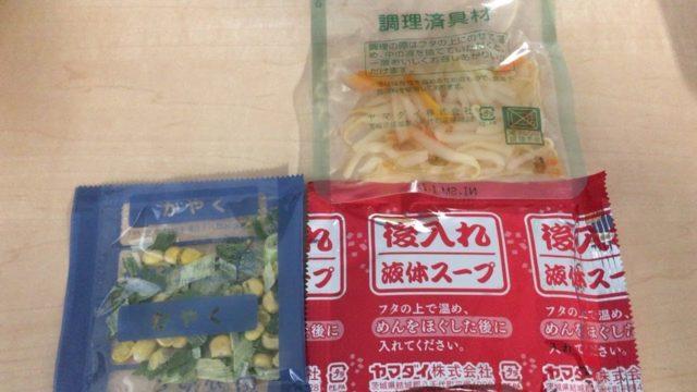 札幌濃厚味噌ラーメンの袋