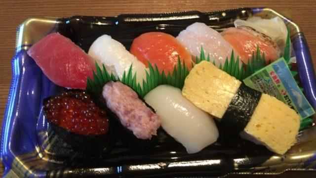 スーパーのパック寿司の添加物