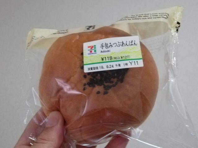 手包みつぶあんパンの塩化物
