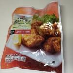 若鶏の和風鶏から揚げの添加物