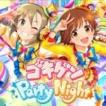ゴキゲンParty Night