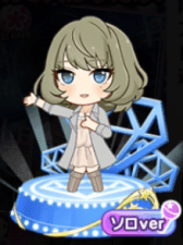高垣楓SSR夜風の誘いプチデレラ
