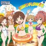 【デレマス/デレステ】SUN♡FLOWER/きらりんロボのテーマのジャケット・試聴動画・発売日