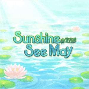 Sunshine See May