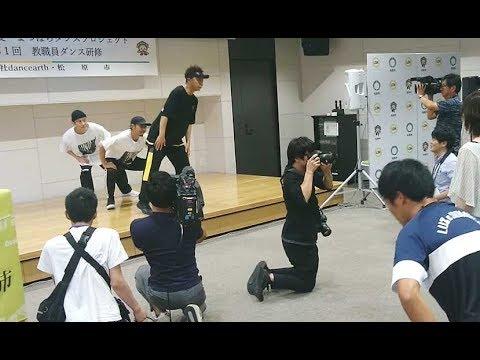 EXILEのUSAさんが大阪府松原市でダンス指導