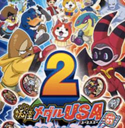 妖怪メダルUSA CASE02