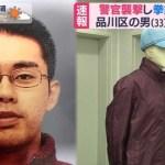 【速報】飯森裕次郎容疑者を逮捕