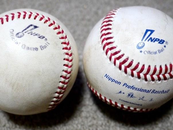 プロ野球のチケットの購入・値段が半額になる!?球団格安お得プラン