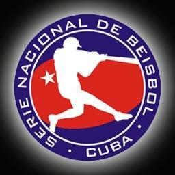 キューバ先発を中日でテスト!獲得候補はヒメネス・ガルシア・トーレス選手ら