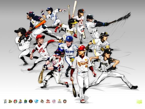 プロ野球 16球団 構想化
