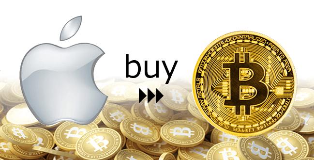 アップル社のスティーブ=ウォズニアック氏がビットコインを購入?