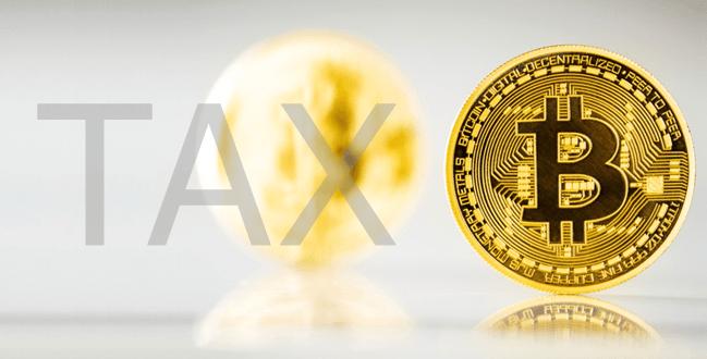 bitcoinの税金は?