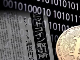 ビットコインの事件であるマウントゴックス破綻や仮想通貨詐欺について