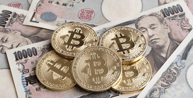 ビットコインの現金化はどうやるの?交換方法から税金までを徹底網羅