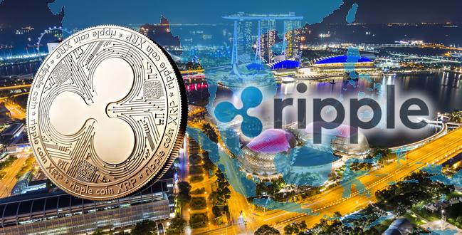アジア事業拡大でリップルがシンガポールにも事務所設立