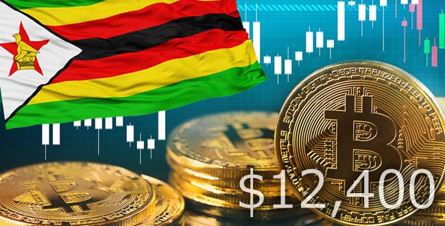 ハイパーインフレのジンバブエでビットコイン価格が12,400ドルを記録
