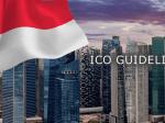 シンガポールの中央銀行がICO証券法に関する新ガイドラインを発行
