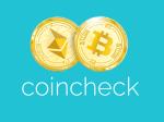 仮想通貨の買い方をコインチェック例に徹底解説!