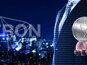 「TRON(トロン)の仕組みや特徴を大解説!