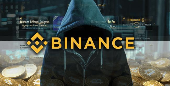 やはり届いていた!金融庁が仮想通貨取引所「BINANCE」へ書簡を送付