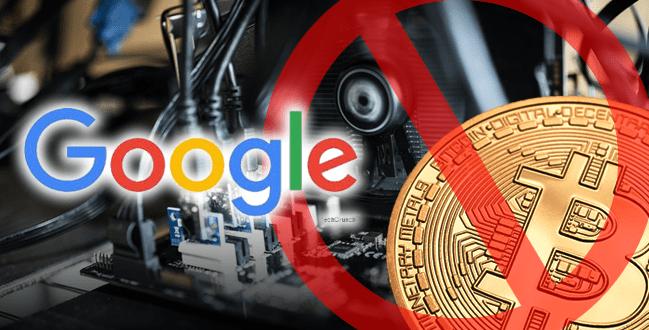 Googleがマイニングに関連した拡張機能を6月までに全て禁止へ!