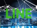 ついに始動!LINEがブロックチェーン関連の子会社設立へ