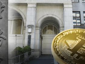 財務省から正式発表!仮想通貨の海外送金申告義務付けへ