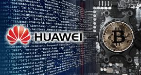 中国通信大手ファーウェイ、ブロックチェーンのプラットフォーム開発へ!