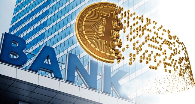 仮想通貨に銀行が参入?日本口座と世界の違いやメリットを解説