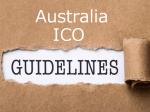 規制当局が発表!オーストラリアのICOガイドラインが更新へ