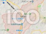 岡山県・西栗倉村でICO実施へ!国内自治体として初