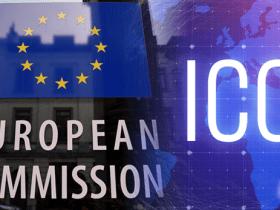 欧州委員会副委員長、ICOに好意的!?