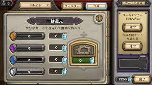 ダウンロード (61)