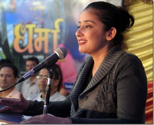 Manisha Koirala-dharma-audio-release