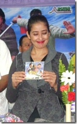 manisha-released-dharma-audio