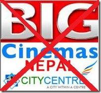 big-cinema-ban