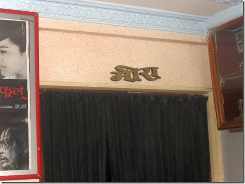 gopi-krishna-meera