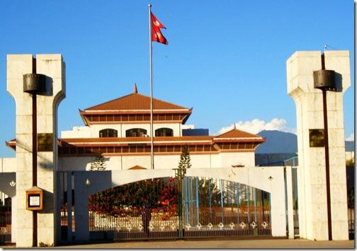 bicc-kathmandu-parliament